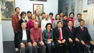 Visits from International Zhong Shan Associations